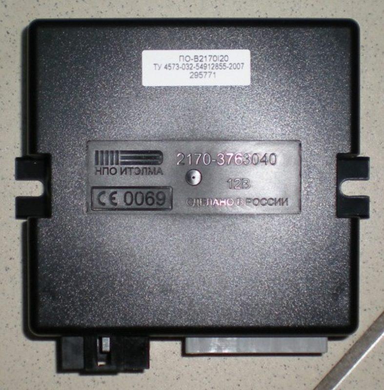 блок контролерра электропакетом на приору более