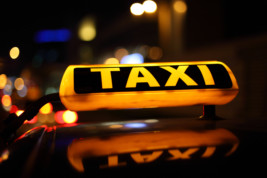 Самое быстрое и комфортное такси