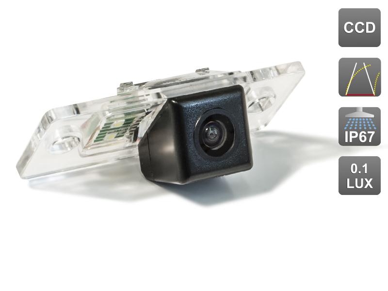 Какими бывают камеры заднего вида на Skoda