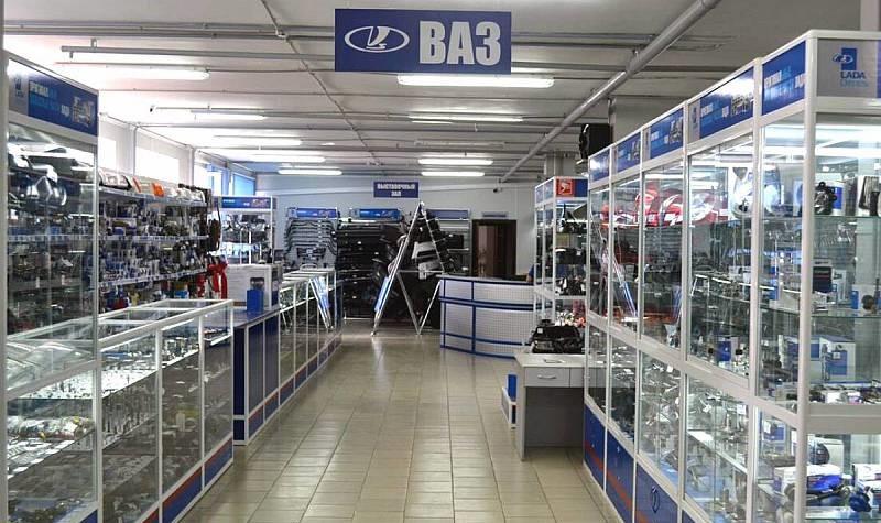 Запасные части на автомобили ВАЗ