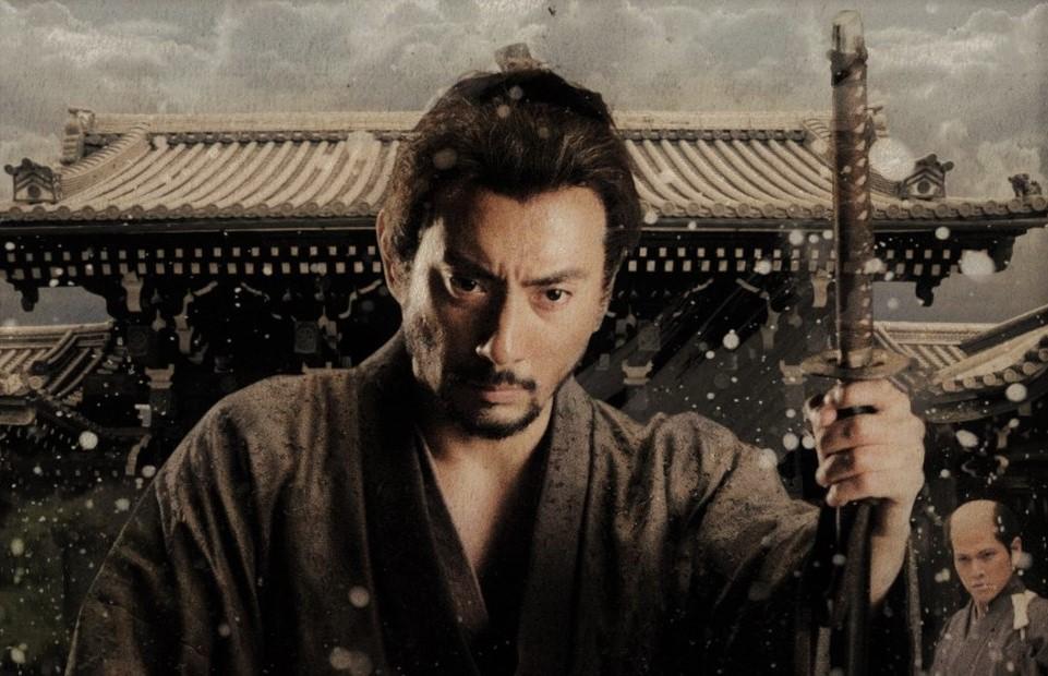 Компания, созданная самураем
