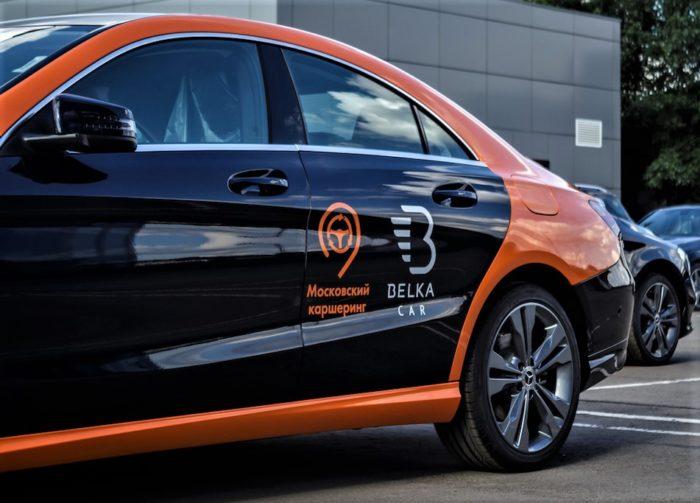Каршеринг - новый вид аренды автомобиля