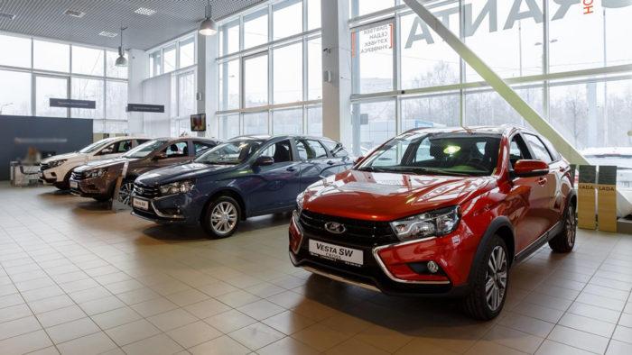 Продажа автомобилей Lada